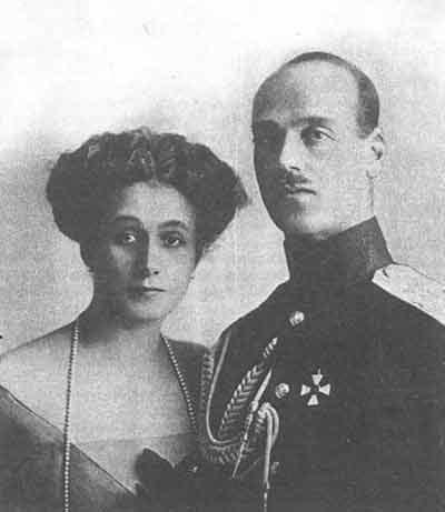 Michel Alexandrovitch de Russie, frère cadet de Nicolas II Mishan10