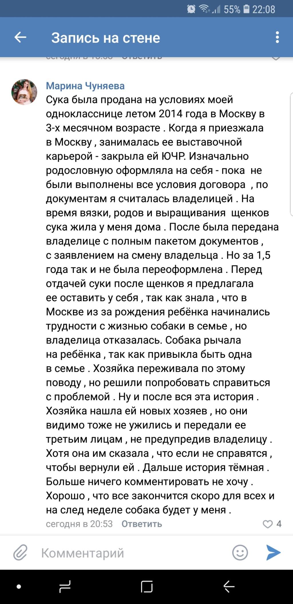Чья девочка брошена в Орехово-Зуево?  Screen10