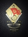 красногвардеец - Мои патефоны - Страница 6 M_4yyc10