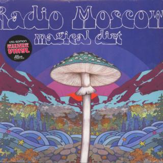 Electric Vinyl Records Novedades!!! http://electricvinylrecords.com/es/ - Página 9 37468910