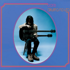 Electric Vinyl Records Novedades!!! http://electricvinylrecords.com/es/ - Página 9 Boris_10