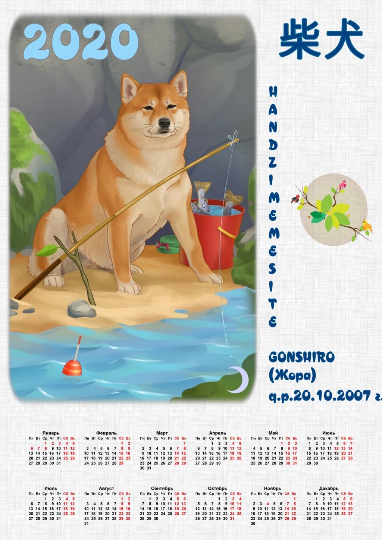 Календари и коллажи на заказ и не только - Страница 2 A_aa_a11