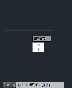 有個Lisp 問題請教 多組成是使用共同參數選擇不同結果 Ezsuzo11