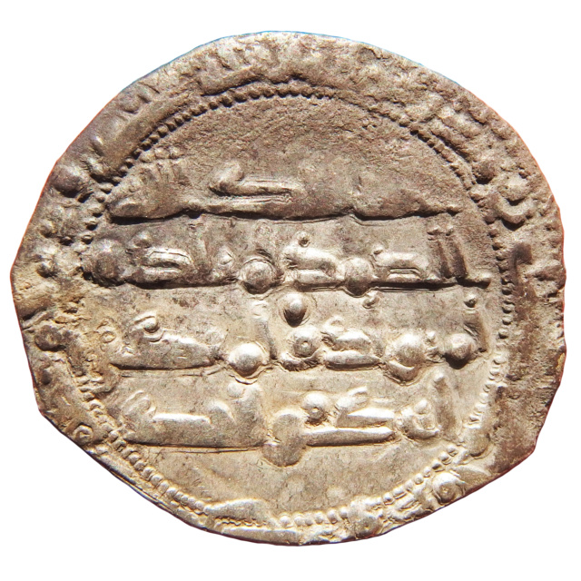 Dírham emiral del 234 H, al-Ándalus, Abderramán II Cop110