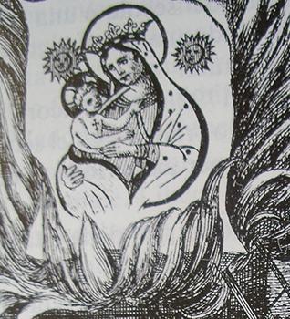 Medalla Madonna del Fuoco / San Peregrino Laziosi. S. XVIII Fuoco10