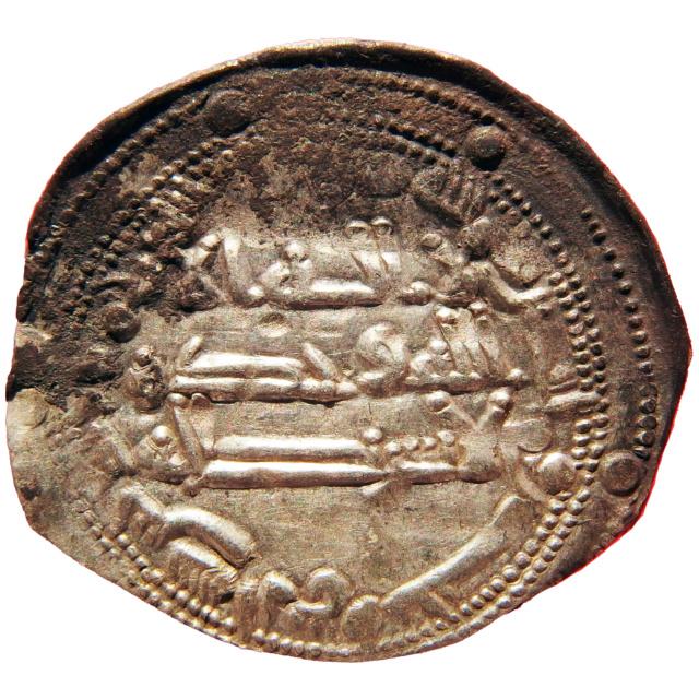 Dírham emiral del 234 H, al-Ándalus, Abderramán II P3140212