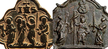 S. Pedro, S. Pablo, S. Juan y Virgen con Niño / 4 basílicas romanas - 1625 (R.M.SXVII-Ot96)  P3250112