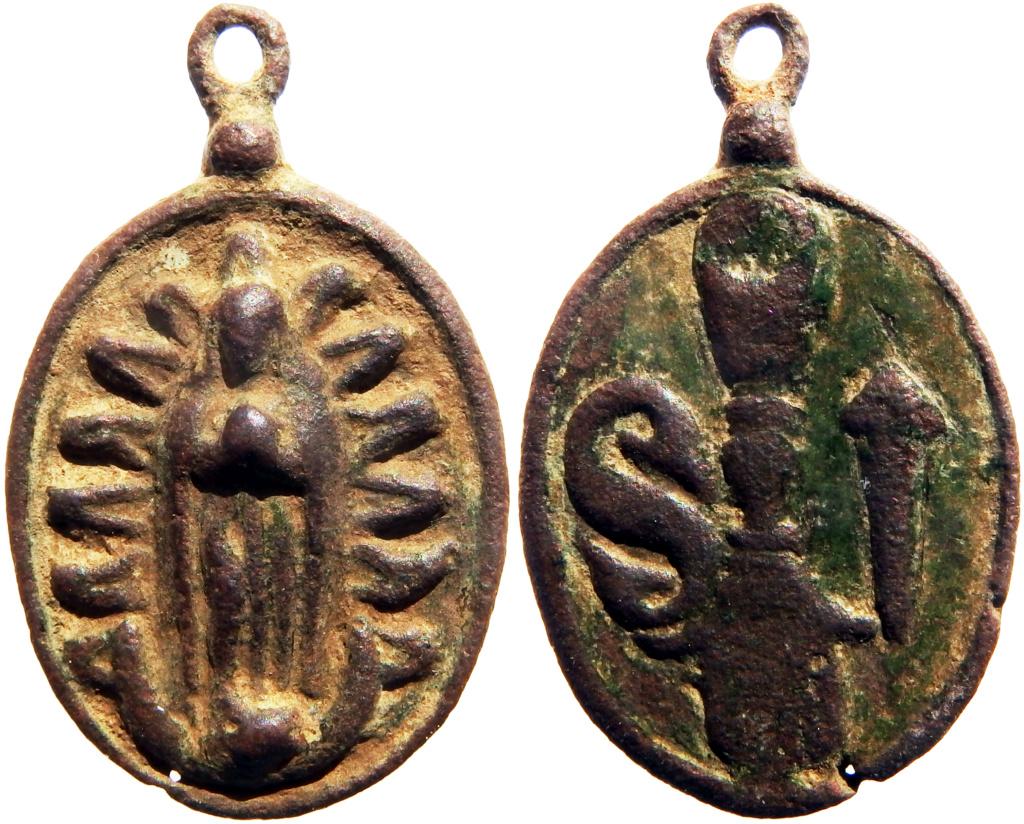 Inmaculada Concepción / Santísimo Sacramento y Jeroglífico S y clavo - s. XVII P5140412