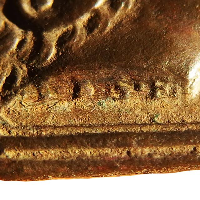 Salvator Mundi / San Juan Bautista - S. XVII (II mitad) P8060012