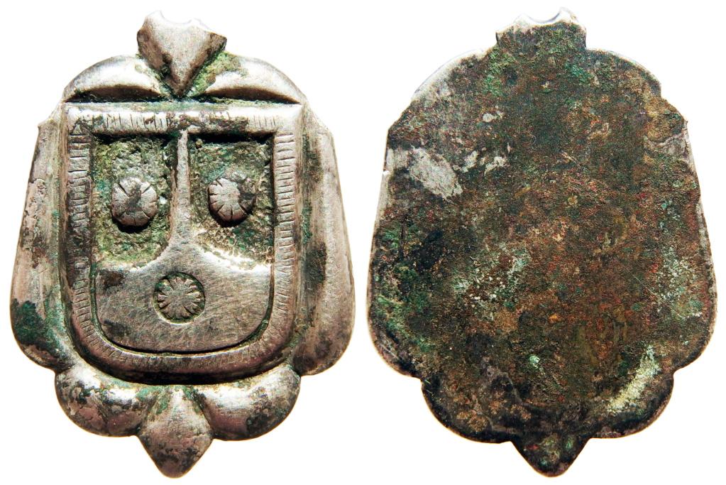 Medalla con emblema o escudo de la Orden Carmelita - s. XVIII o XIX? Pa310310