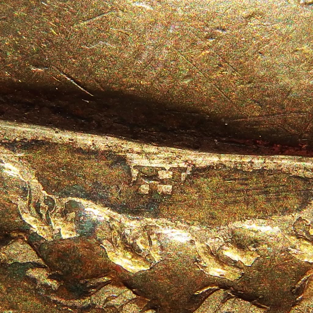 Salvator Mundi / Mater Salvatoris - S. XVII (Hamerani) Pc280016