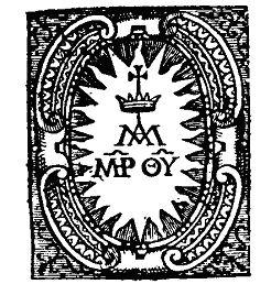 Nuestra Señora de las Escuelas Pías / Emblema Escolapios - s. XVIII (R.M. SXVIII-O465) Schp10