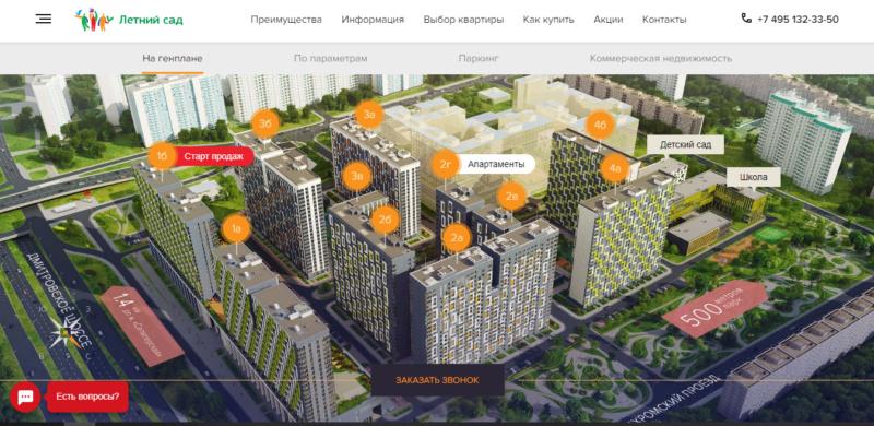 Ожидается продажа новых корпусов с квартирами меньшей площади - Страница 3 Ddf4sg10