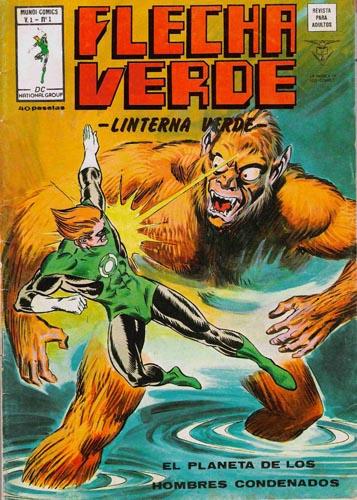 [Valenciana, Vértice, Bruguera] DC Comics 0132