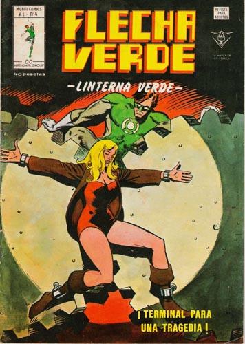 [Valenciana, Vértice, Bruguera] DC Comics 0429