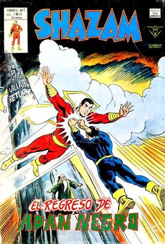 [Valenciana, Vértice, Bruguera] DC Comics 1517