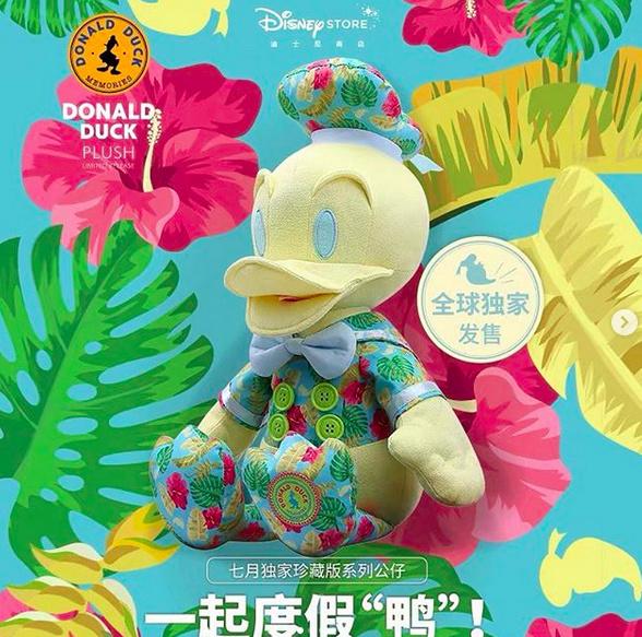 Donald Duck 85e anniversaire / Donald Duck Memories (Shanghai Disney) Donald12