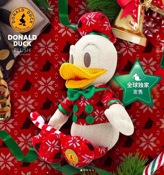 Donald Duck 85e anniversaire / Donald Duck Memories (Shanghai Disney) Donald14
