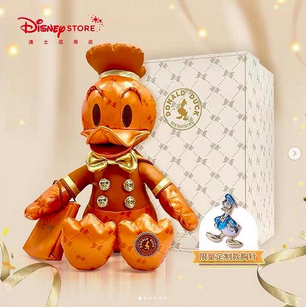 Donald Duck 85e anniversaire / Donald Duck Memories (Shanghai Disney) Donald19