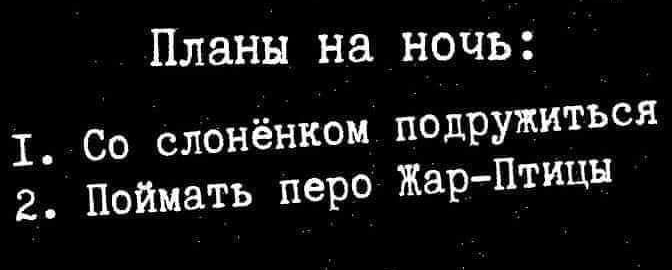 Немножко юмора - Страница 7 __u10