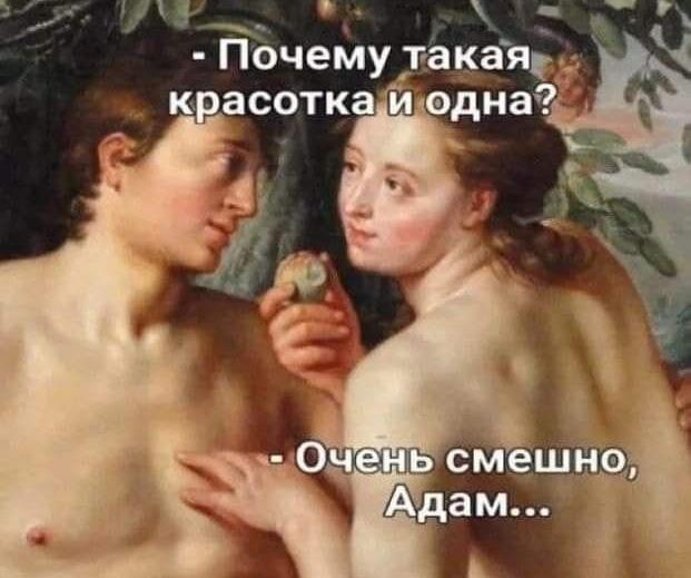 Немножко юмора - Страница 7 __z10