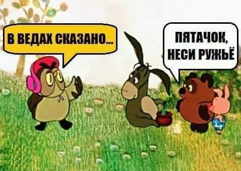 Немножко юмора - Страница 7 N-aa10