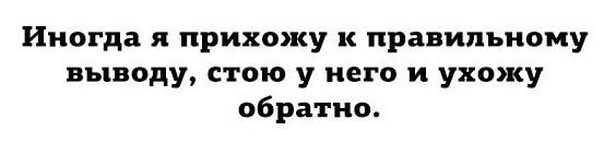 Немножко юмора - Страница 7 No10