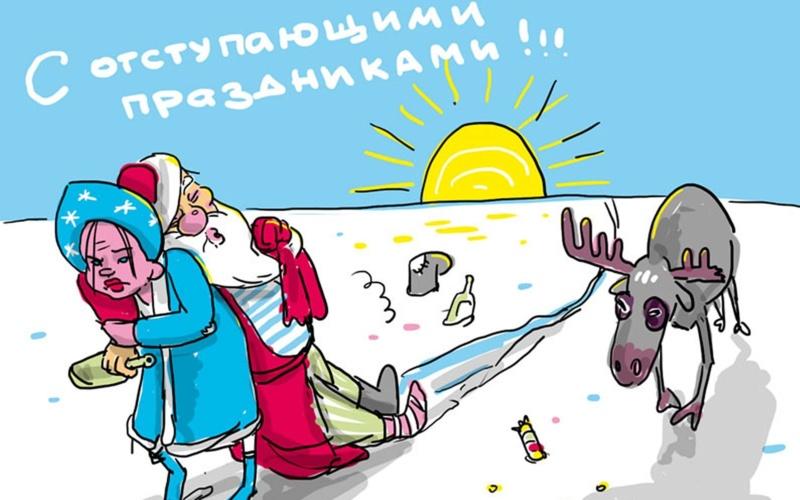Немножко юмора - Страница 7 Ny__3610