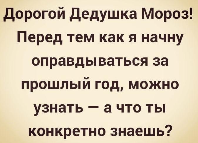 Немножко юмора - Страница 7 Sa_s10