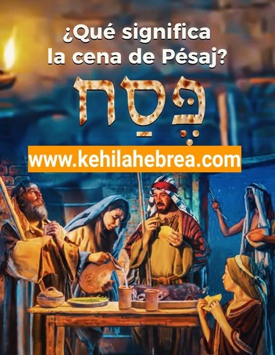 shavua tov ahim y ahoiot - Página 10 15830210