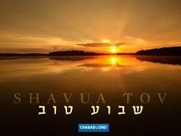 shavua tov ahim y ahoiot - Página 2 Images22