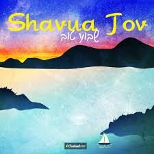 shavua tov ahim y ahoiot - Página 3 Images29
