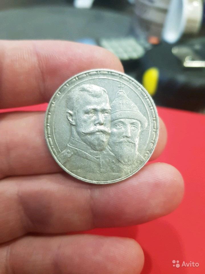 1 rublo 1913. Nicolas II. Imperio Ruso. 300 años de la Dinastía Romanov 414