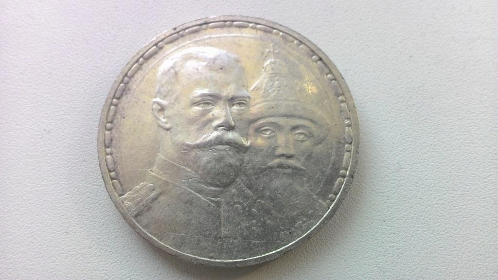 1 rublo 1913. Nicolas II. Imperio Ruso. 300 años de la Dinastía Romanov 415