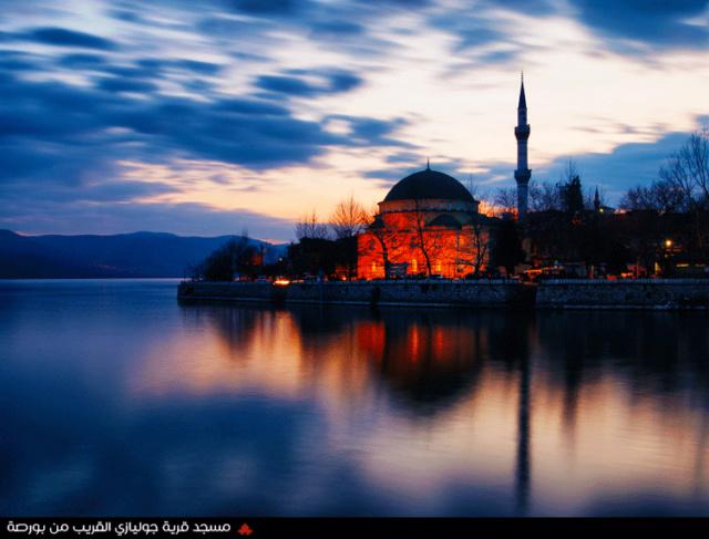 تركيا بلد الأحلام Aa-oyo10