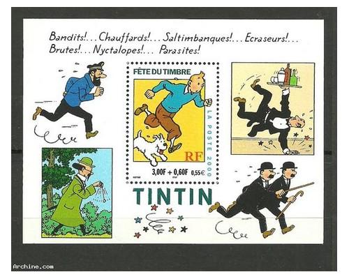 les TIMBRES SUR LE MOTIF DE TINTIN Sans1974