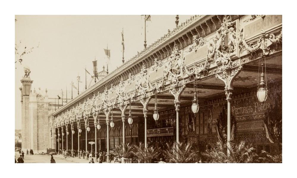 Exposition Universelle. Tour Eiffel 1889. Sans_651