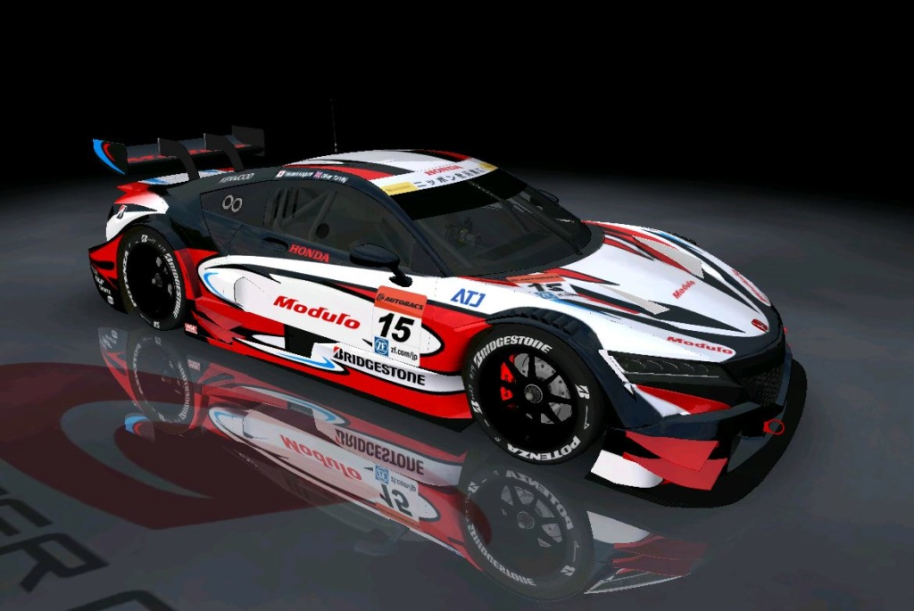 (deleted) Honda NSX GT GT500 - Page 4 1511