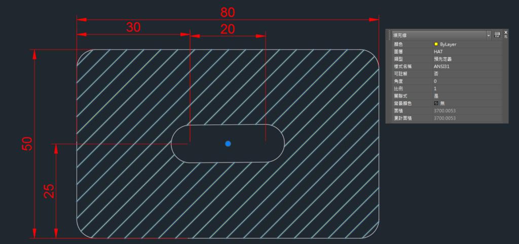AutoCAD教學 幾何圖形習題01 A10