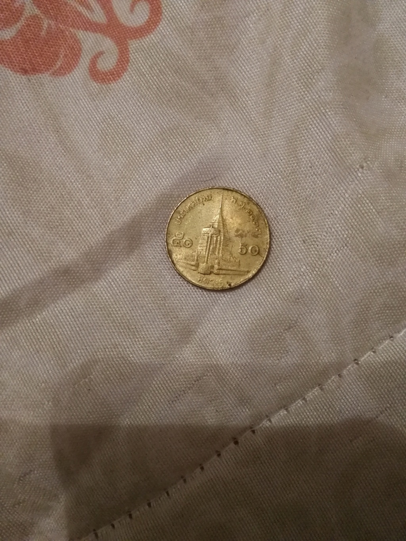 Alguien sabe que monedas es?  Img_2011