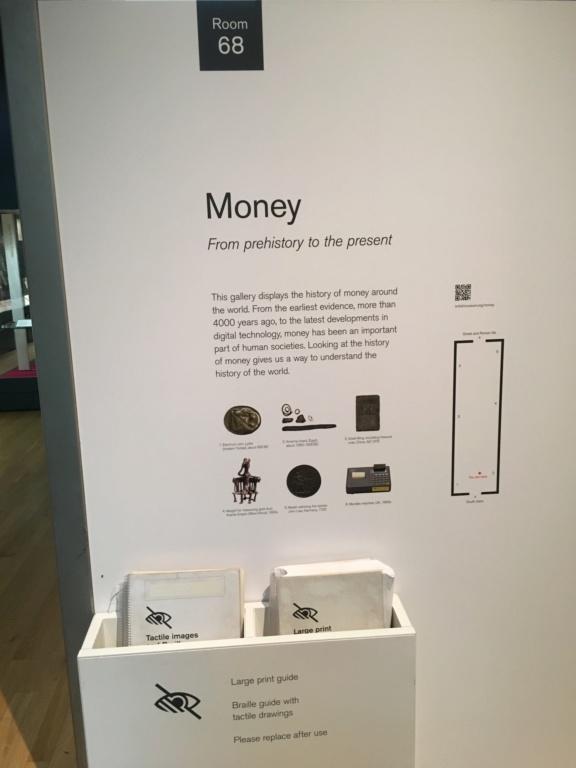 El Brititish Museum 088ae910