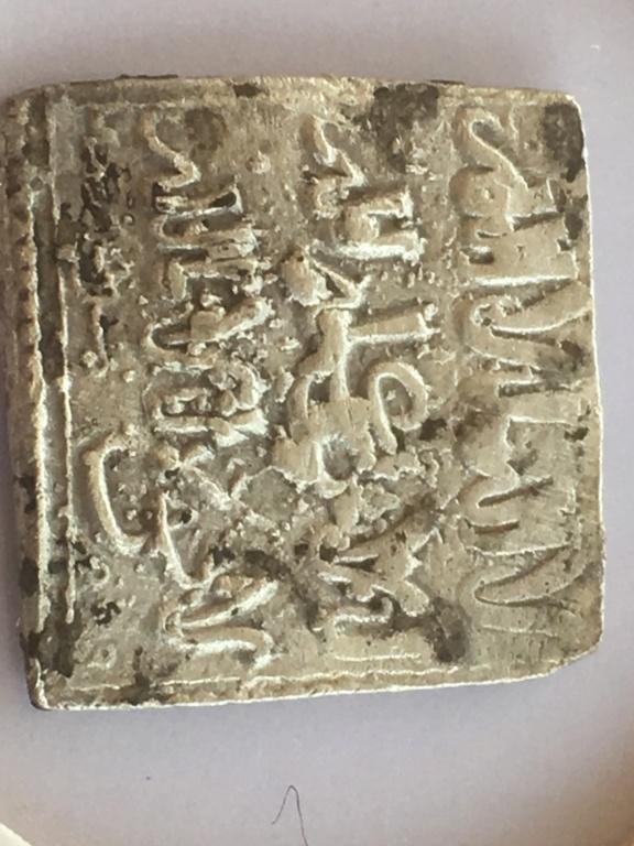 De la segunda TAIFA DE MAYURQA al Imperio Almohade 9a25cd10