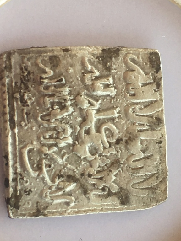 De la segunda TAIFA DE MAYURQA al Imperio Almohade E4e89710