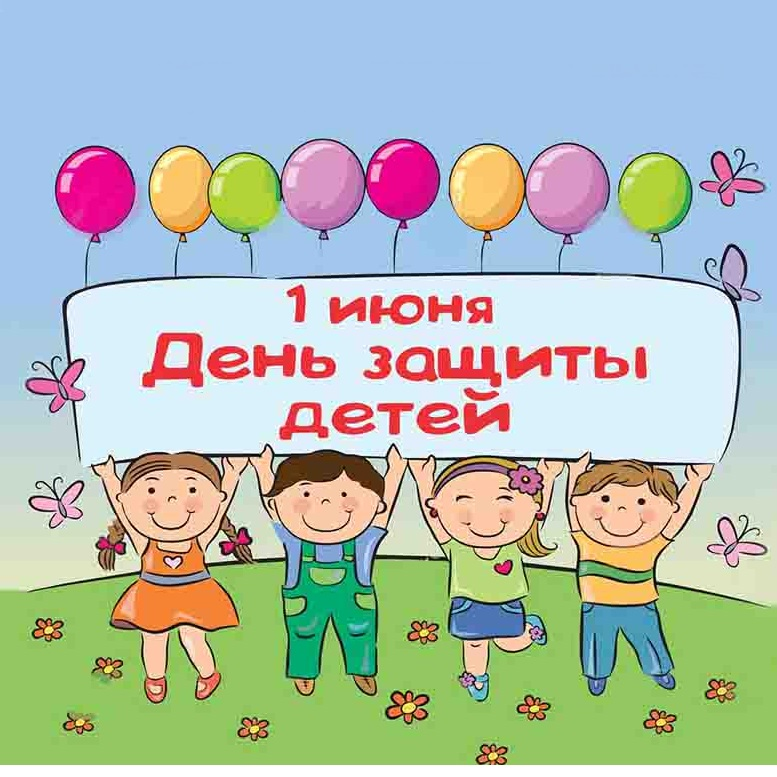 Поздравления - Страница 5 1_uu-10
