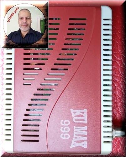 احدث ملف قنوات اسلامي عربي وانجليزي STAR MAX 999 HD -KUMAX 999 HD - STAR BOX 999 - 2 USB والأجهزه الشبيهه بتاريخ 1-7-2019 001411