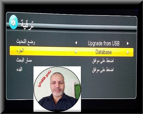 احدث ملف قنوات اسلامي عربي وانجليزي STAR MAX 999 HD -KUMAX 999 HD - STAR BOX 999 - 2 USB والأجهزه الشبيهه بتاريخ 1-7-2019 1211