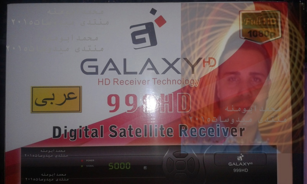 تحويل Galaxy 999 HD الاسود الكبير ابو كرتونه حمراء الي star sat 2080 HYPER mini hd Galaxy11