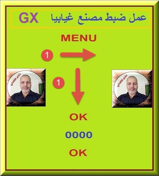 احدث ملف قنوات اسلامي عربي وانجليزي STAR MAX 999 HD -KUMAX 999 HD - STAR BOX 999 - 2 USB والأجهزه الشبيهه بتاريخ 1-7-2019 Gx11