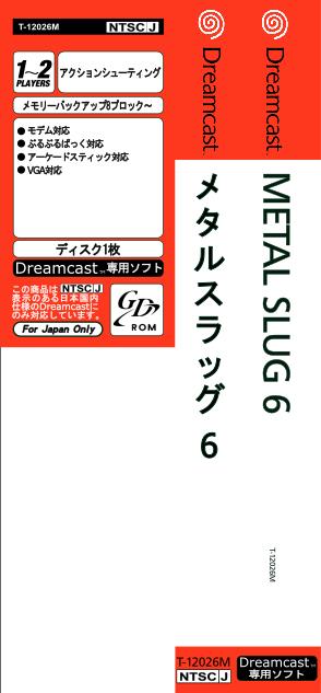 Les portages Atomiswave sur Dreamscast - Page 2 2020-146