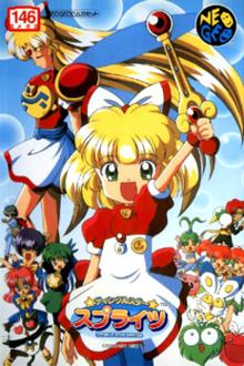 Votre Top 5 des plus belles jaquettes Neo Geo 220px-10